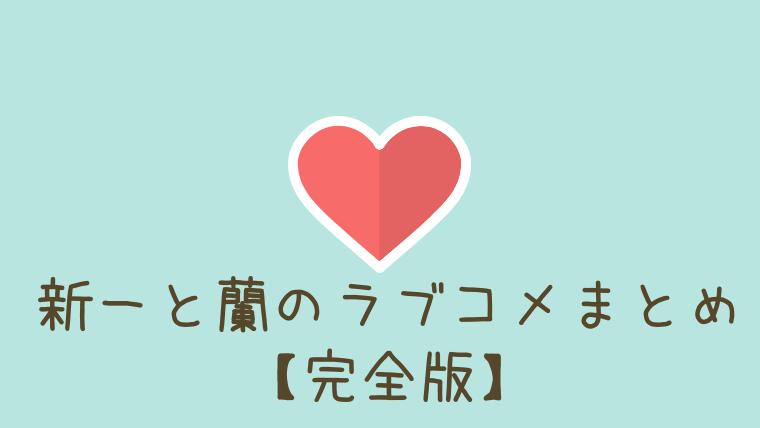 面白い アニメ コナン 回