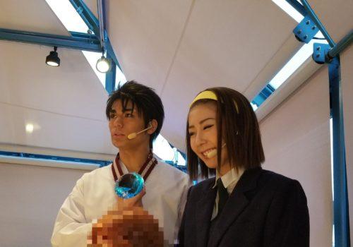 USJ名探偵コナンミステリーレストラン2019京極真・鈴木園子との写真撮影